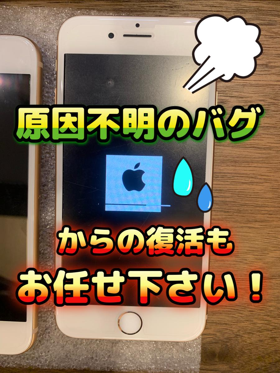 f:id:sumahodou-imabari:20190803194931j:plain