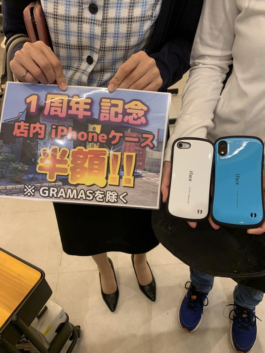 f:id:sumahodou-imabari:20190806204952j:plain