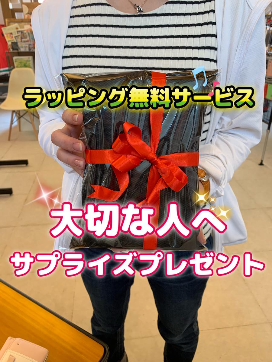 f:id:sumahodou-imabari:20190810193947j:plain