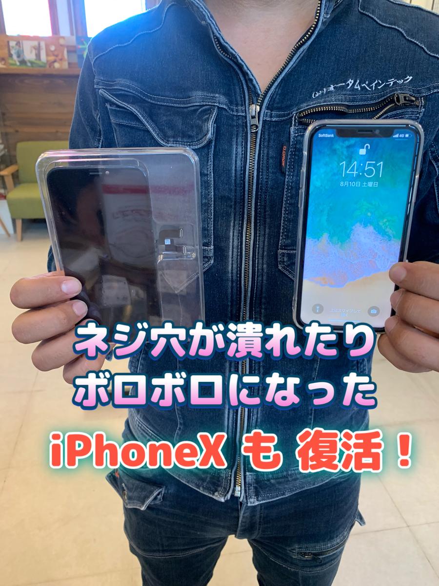 f:id:sumahodou-imabari:20190810194122j:plain