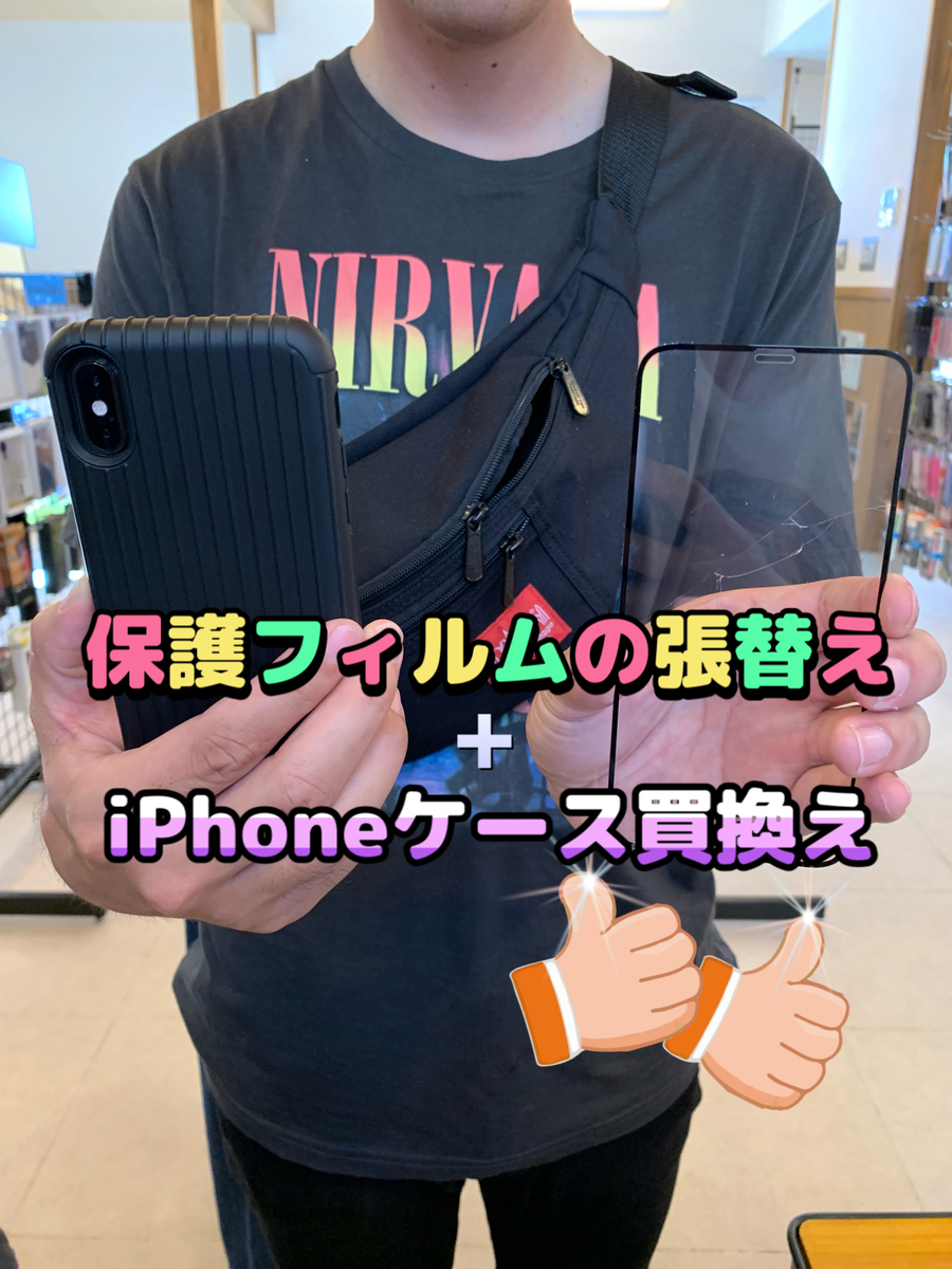 f:id:sumahodou-imabari:20190907195321j:plain