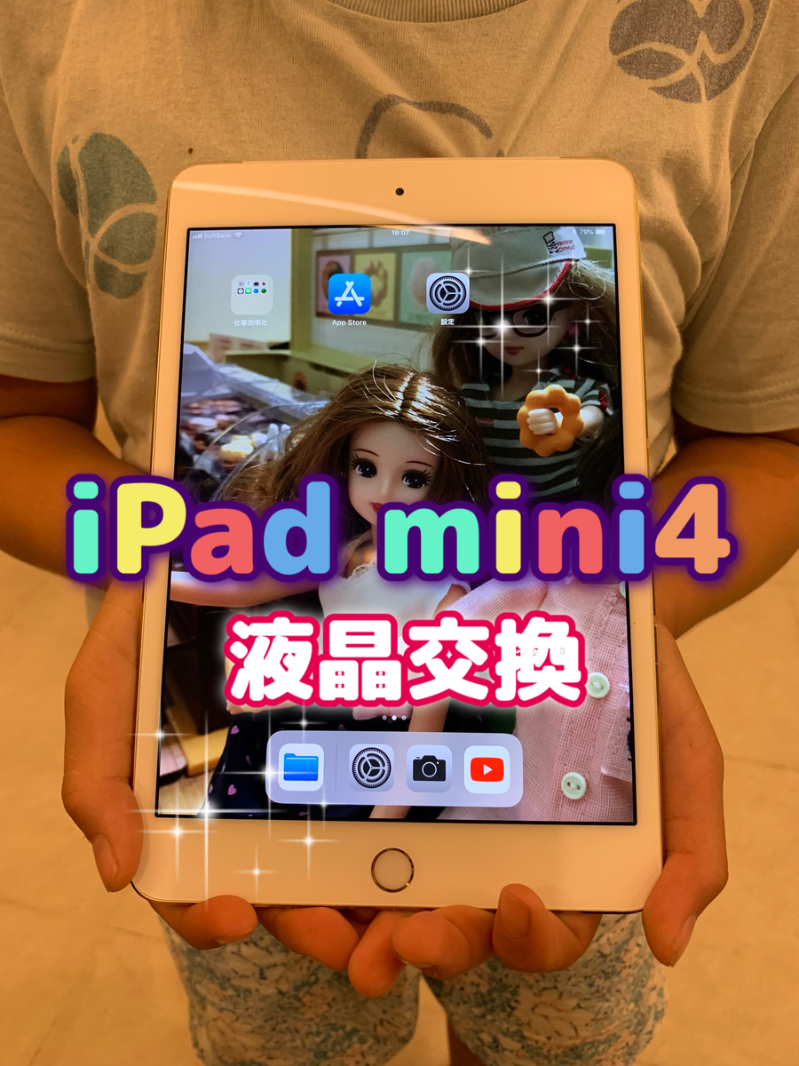 f:id:sumahodou-imabari:20190907195550j:plain