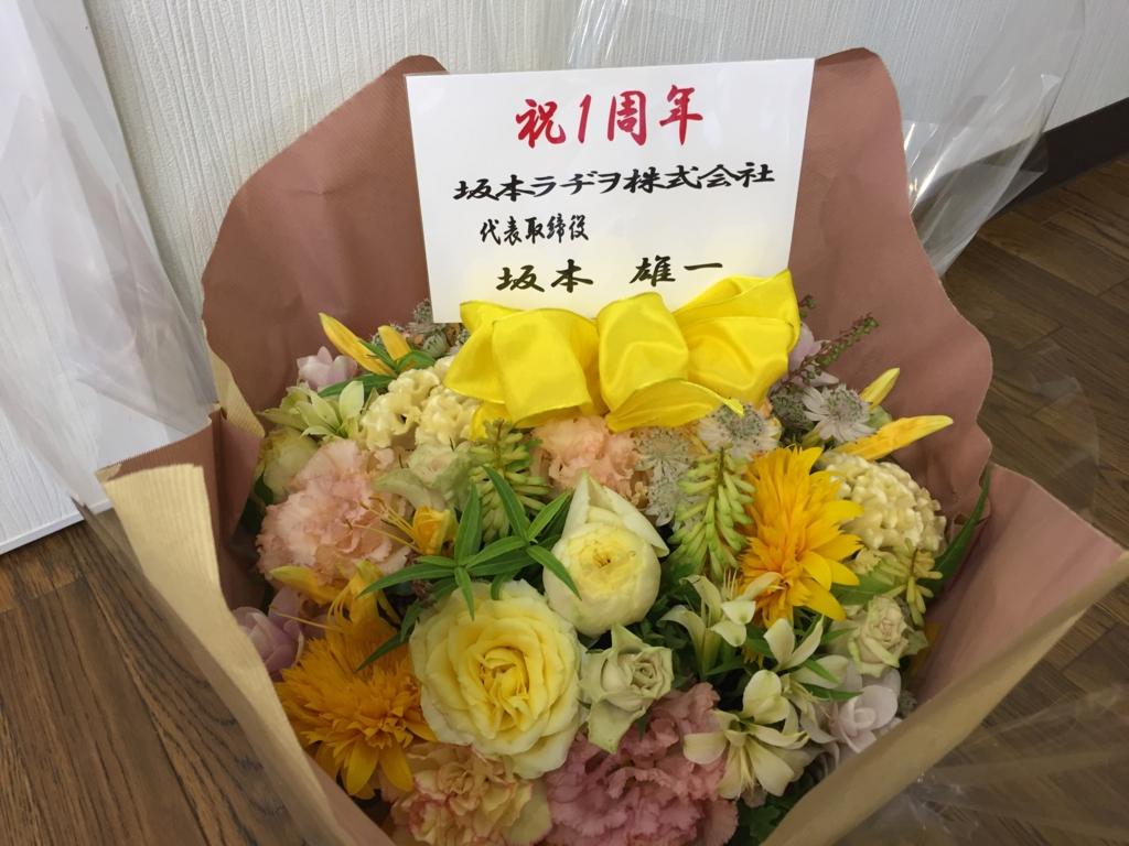 f:id:sumahodoukamojimaten:20160714184534j:plain