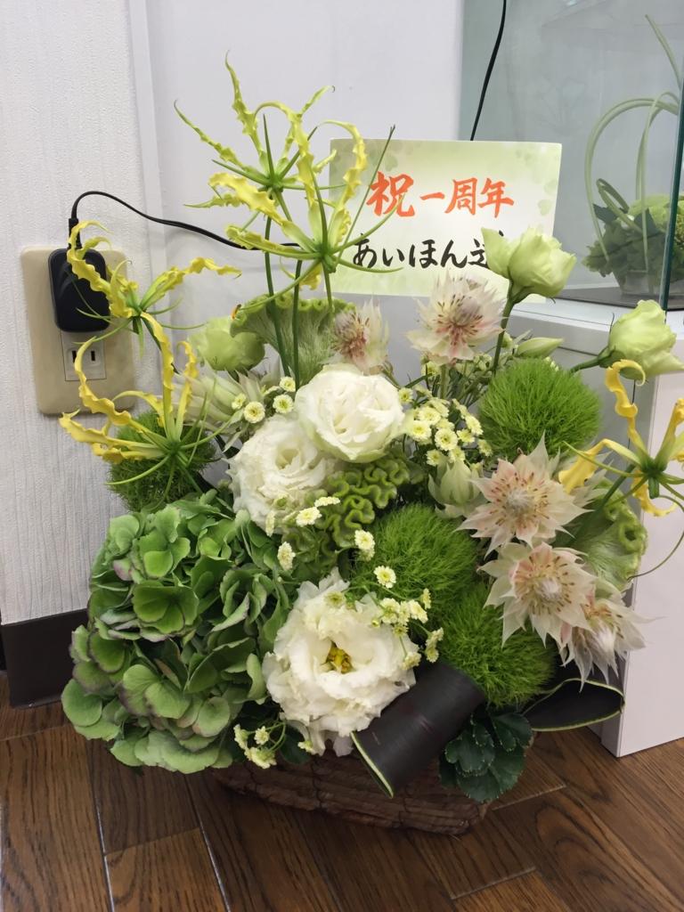 f:id:sumahodoukamojimaten:20160714184612j:plain