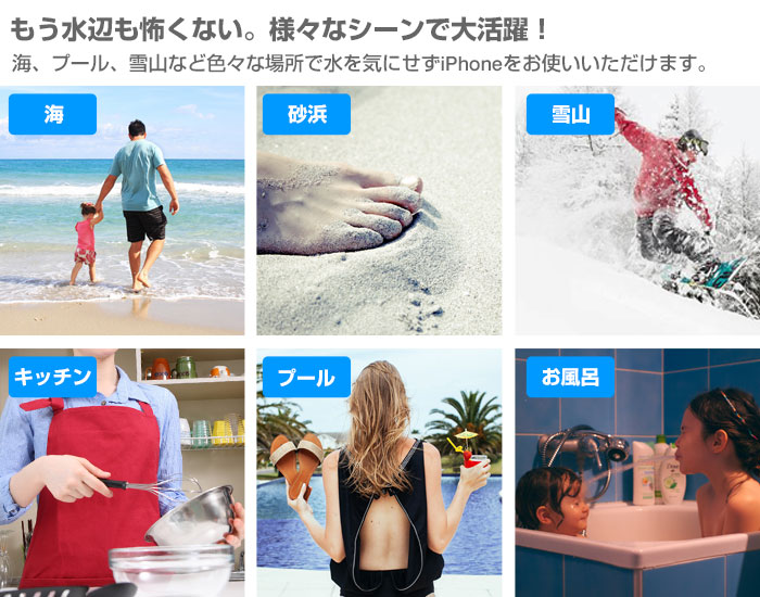 f:id:sumahodoukamojimaten:20160721191719j:plain