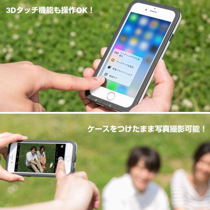 f:id:sumahodoukamojimaten:20160721191750j:plain