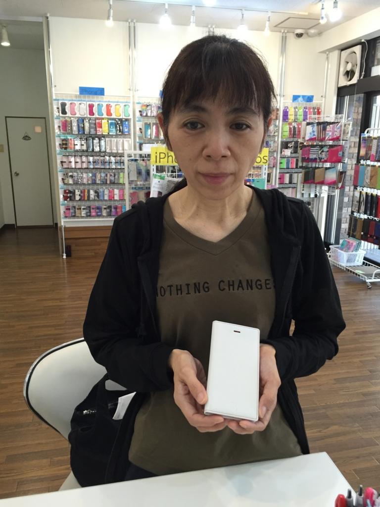 f:id:sumahodoukamojimaten:20160803202703j:plain