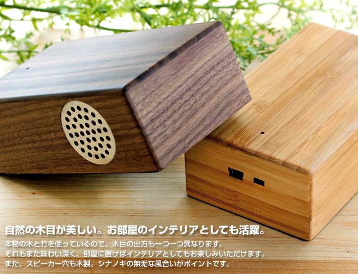 f:id:sumahodoukamojimaten:20160903211405j:plain