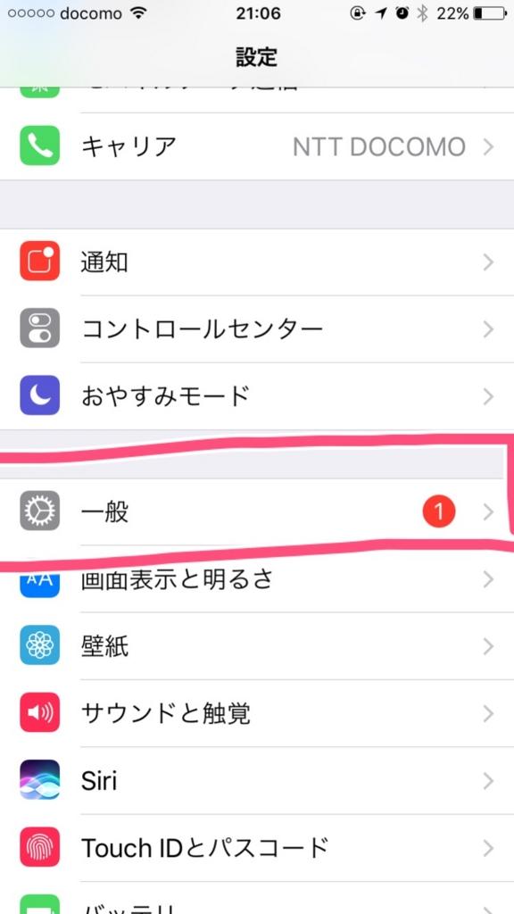 f:id:sumahodoukamojimaten:20161022212019j:plain