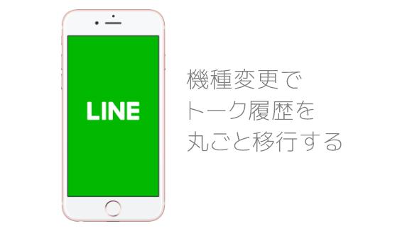 f:id:sumahodoukamojimaten:20161118192357p:plain