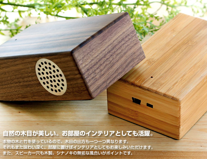 f:id:sumahodoukamojimaten:20161221215543j:plain