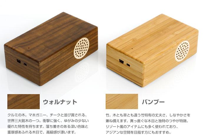 f:id:sumahodoukamojimaten:20161221221113j:plain