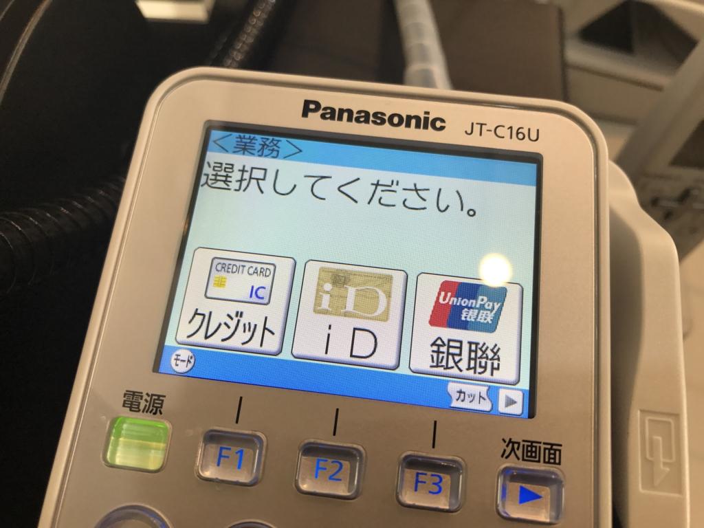 f:id:sumahodoukamojimaten:20170113212956j:plain