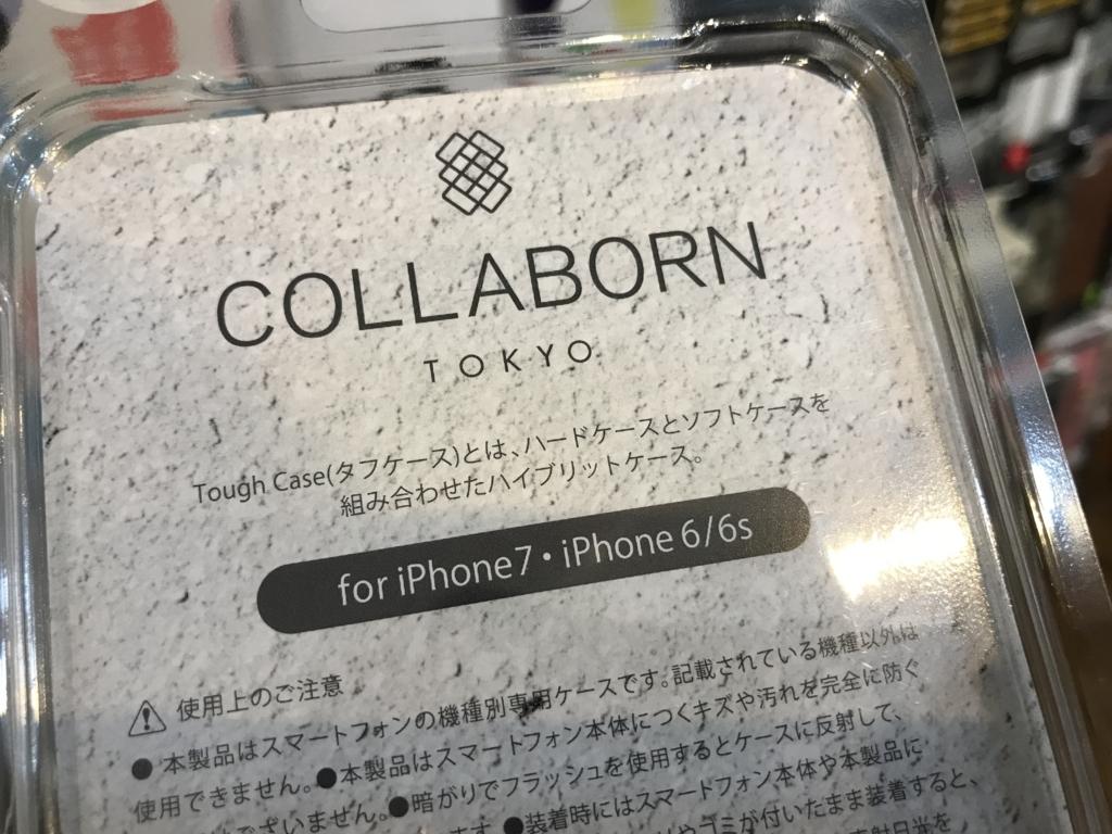 f:id:sumahodoukamojimaten:20171020223135j:plain
