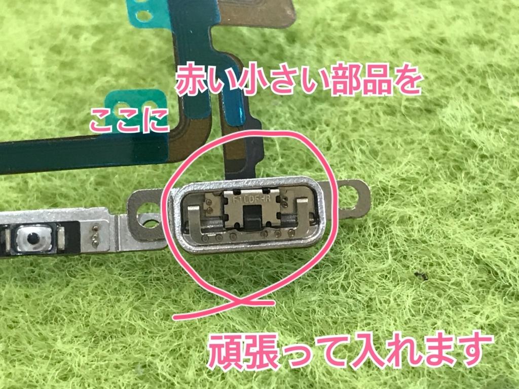 f:id:sumahodoukamojimaten:20171027192740j:plain