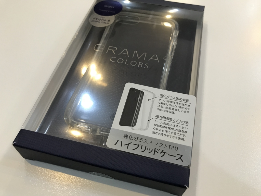 f:id:sumahodoukamojimaten:20180226195958j:plain