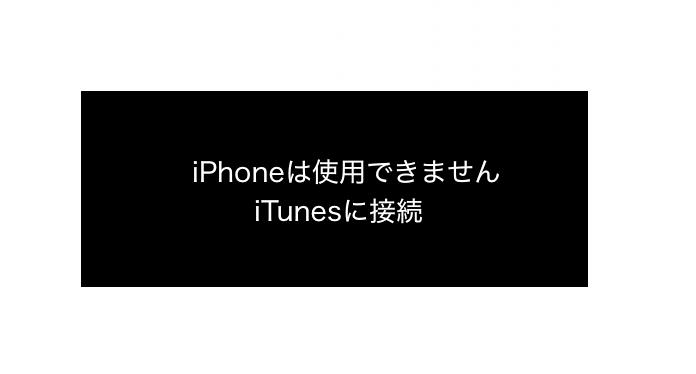 f:id:sumahodoukamojimaten:20180323180135p:plain