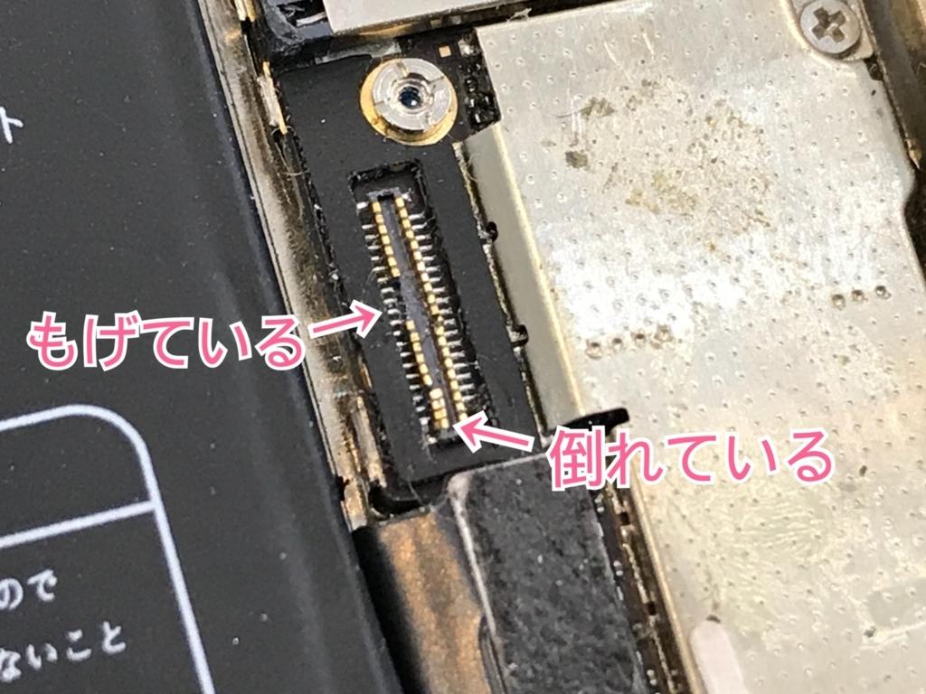 f:id:sumahodoukamojimaten:20180324203937j:plain