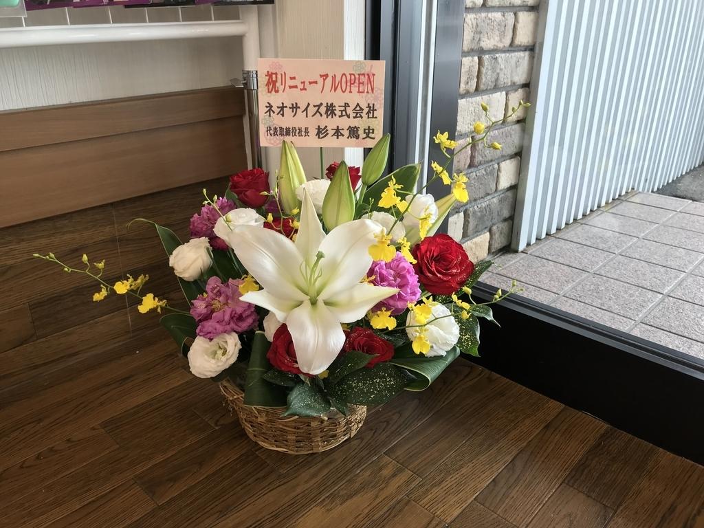 f:id:sumahodoukamojimaten:20180908143646j:plain