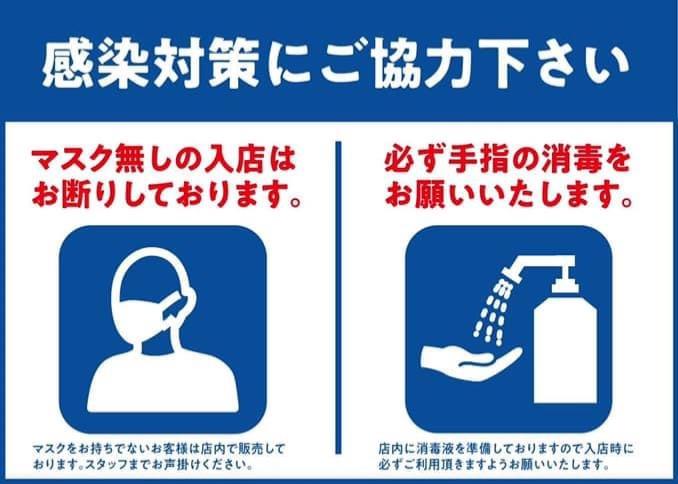 f:id:sumahodoukamojimaten:20200427203229j:plain