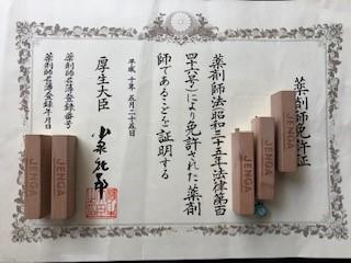 f:id:sumahoyakkyoku:20200913194657j:plain