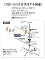 住まい工房 三重県 鈴鹿市 完成見学会 会場地図