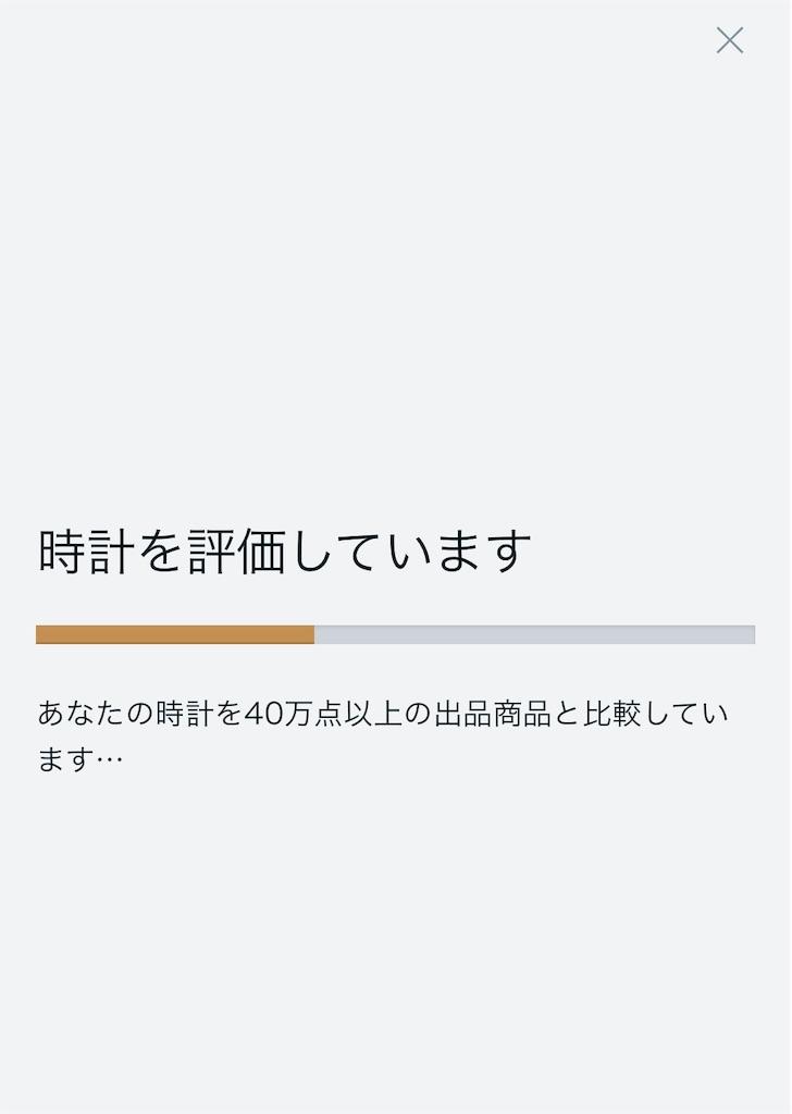 f:id:sumaix:20190516124511j:image