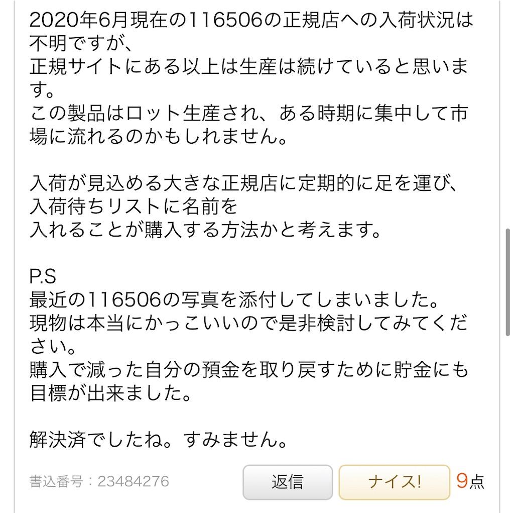 f:id:sumaix:20201227084658j:image