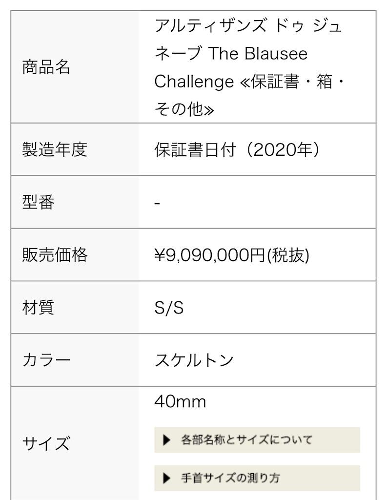 f:id:sumaix:20210201201526j:image