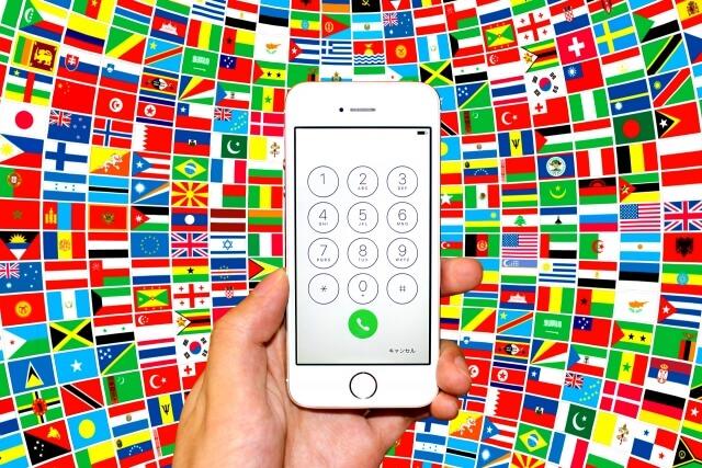 国際通話イメージ画像