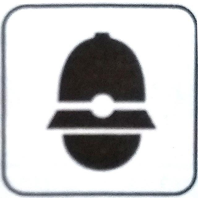 f:id:sumeba:20181218003446j:plain
