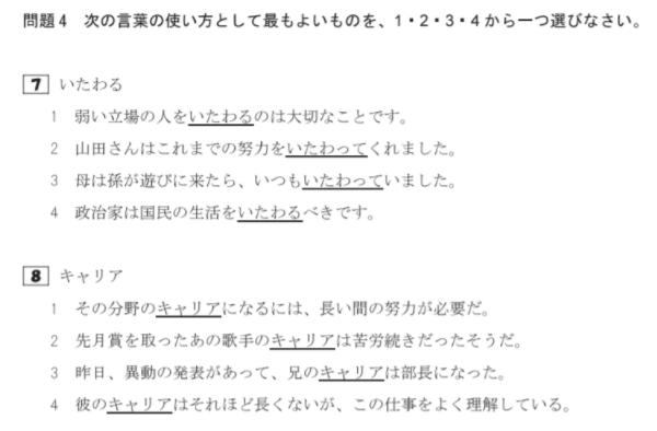 f:id:sumebamiyaco:20200828044145p:plain