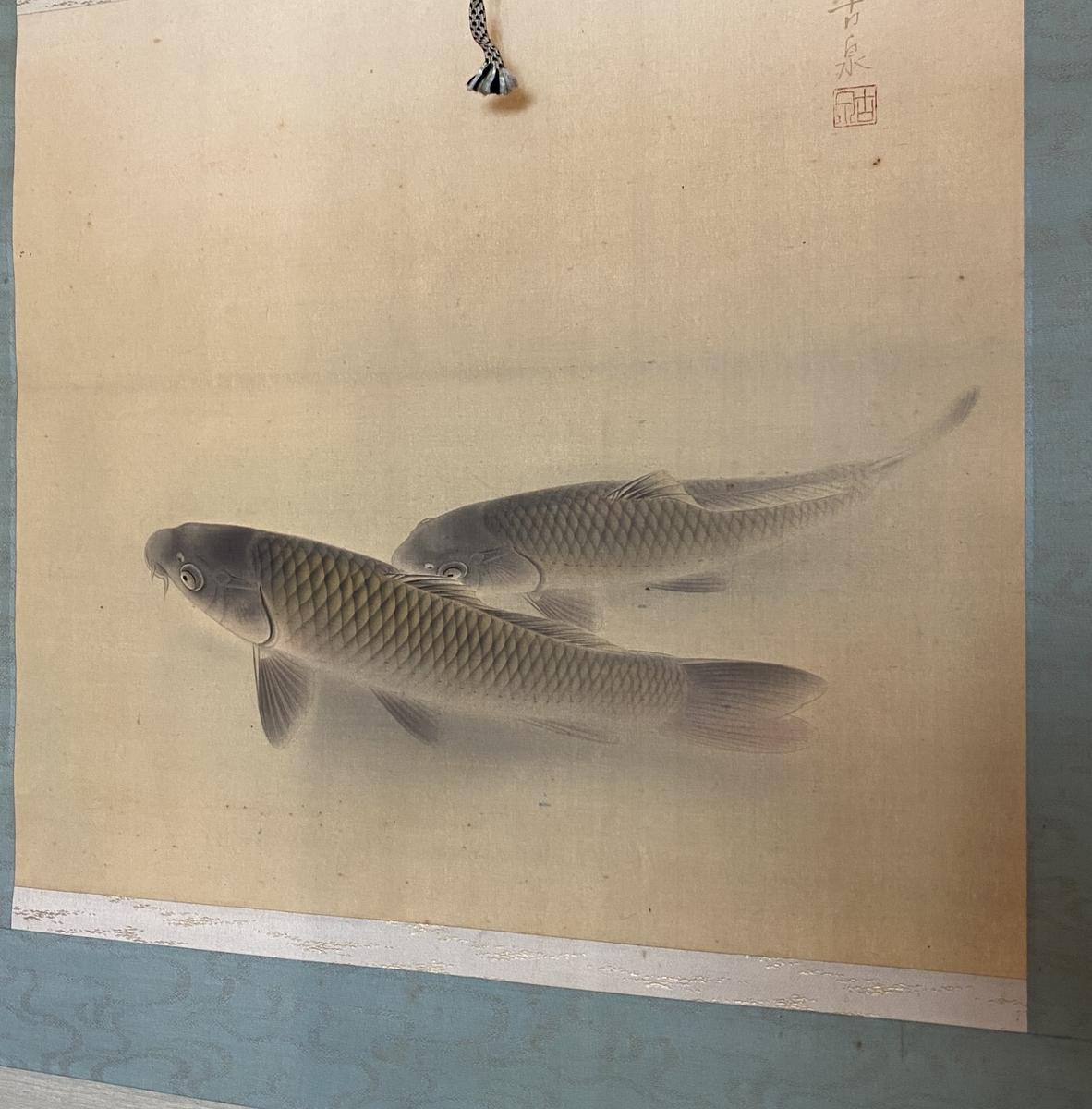 f:id:sumebamiyaco:20201201184015j:plain