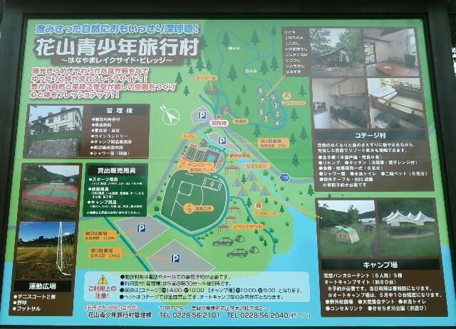 f:id:sumi-rider-ver:20180424210017j:image
