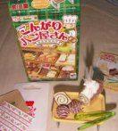 2006.10.3こんがりパン屋さん