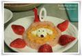2010.4.6誕生日ケーキ