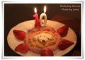 2010.4.6誕生日ケーキ2