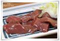 2010.4.24もつ焼き松竹2