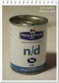 2010.5.26Hill'sN/D缶