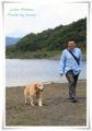 2010.6.5本栖湖