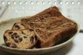 2010.6.21パン解禁1