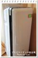 2010.10.09プラズマイオンUV脱臭機1
