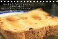2011.3.15ホワイトデーのパン