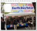 2012.4.22アースデイ1