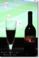 2012.6.3ワインとサッカー