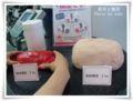 2012.7.4筋肉と脂肪