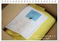 2012.7.27おやつ祭り2
