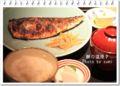 2012.8.31鯖の塩焼き