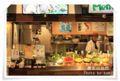 2012.9.24農家の台所1
