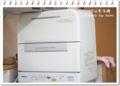 2012.10.13食洗機1